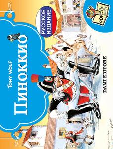 Foto Cover di Pinocchio. Ediz. russa, Libro di  edito da Dami Editore