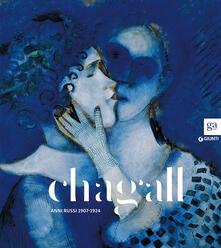 Radiospeed.it Chagall. Anni russi (1907-1924). Catalogo della mostra (Brescia, 20 novembre 2015-15 febbraio 2016) Image