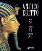 Libro Antico Egitto. Arte, storia e civiltà Valeria Cortese M. Cristina Guidotti