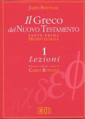 Il greco del Nuovo Testamento. Vol. 1: Morfologia. Lezioni. Chiavi e paradigmi.