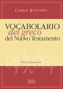 Radiospeed.it Vocabolario del greco del Nuovo Testamento Image