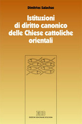 Istituzioni di diritto canonico delle Chiese cattoliche orientali. Strutture ecclesiali nel CCEO