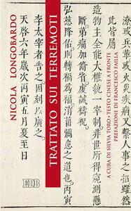 Trattato sui terremoti. Testo cinese a fronte