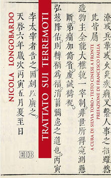 Aboutschuster.de Trattato sui terremoti. Testo cinese a fronte Image