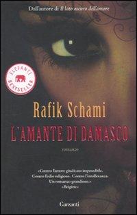 L' amante di Damasco