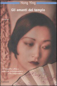 Libro Gli amanti del tempio Ying Hong