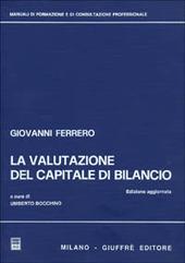 La valutazione del capitale di bilancio