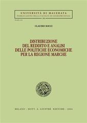 Distribuzione del reddito e analisi delle politiche economiche per la regione Marche