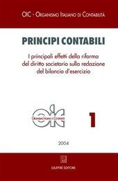 Principi contabili (2005). Vol. 1: Appendice di aggiornamento al principio contabile.