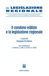 Il condono edilizio e la legislazione regionale