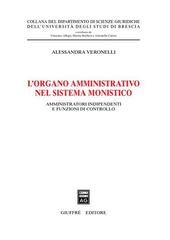 L' organo amministrativo nel sistema monistico. Amministratori indipendenti e funzioni di controllo