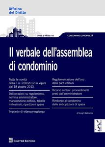 Libro Il verbale dell'assemblea di condominio Luigi Salciarini