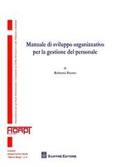 Manuale di sviluppo organizzativo per la gestione del personale