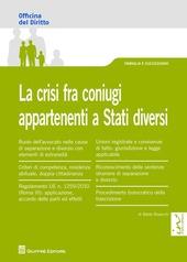 La crisi fra coniugi appartenenti a stati diversi