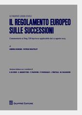 Il regolamento europeo sulle successioni