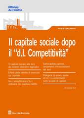 Il capitale sociale dopo il «D.L. competitività»