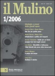 Atomicabionda-ilfilm.it Il Mulino. Vol. 423 Image