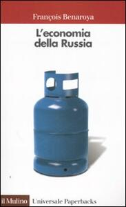L' economia della Russia - François Benaroya - copertina