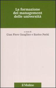 La formazione nel management delle università - copertina