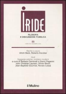 Secchiarapita.it Iride (2008). Vol. 3 Image