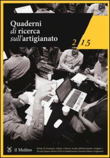 Quaderni di ricerca sull'artigianato (2015). Vol. 2 - copertina