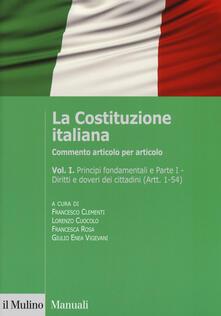 Adiaphora.it La Costituzione italiana. Commento articolo per articolo. Vol. 1 Image