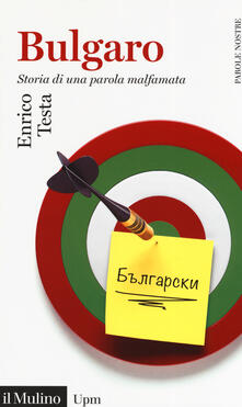 Ipabsantonioabatetrino.it Bulgaro. Storia di una parola malfamata Image
