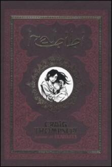 Habibi - Craig Thompson - copertina