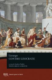 Contro Leocrate. Testo greco a fronte