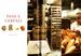 Libro I love Eataly. Il cibo italiano narrato e cucinato  1