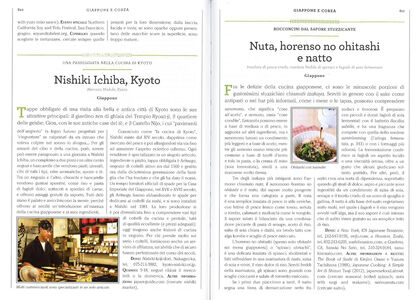 Foto Cover di 1000 cibi da provare nella vita, Libro di Mimi Sheraton Falcone,Kelly Alexander, edito da Rizzoli 4