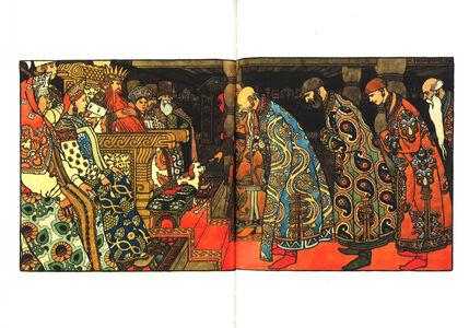 Libro Masha e Orso e altre fiabe russe Aleksandr Puskin , Aleksandr N. Afanasjev 4