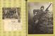 Libro Lettere dal fronte. Poste Italiane nella grande guerra  1