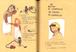 Libro Mallko e papà Gusti 1