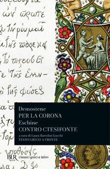 Tegliowinterrun.it Per la corona-Contro Ctesifonte Image