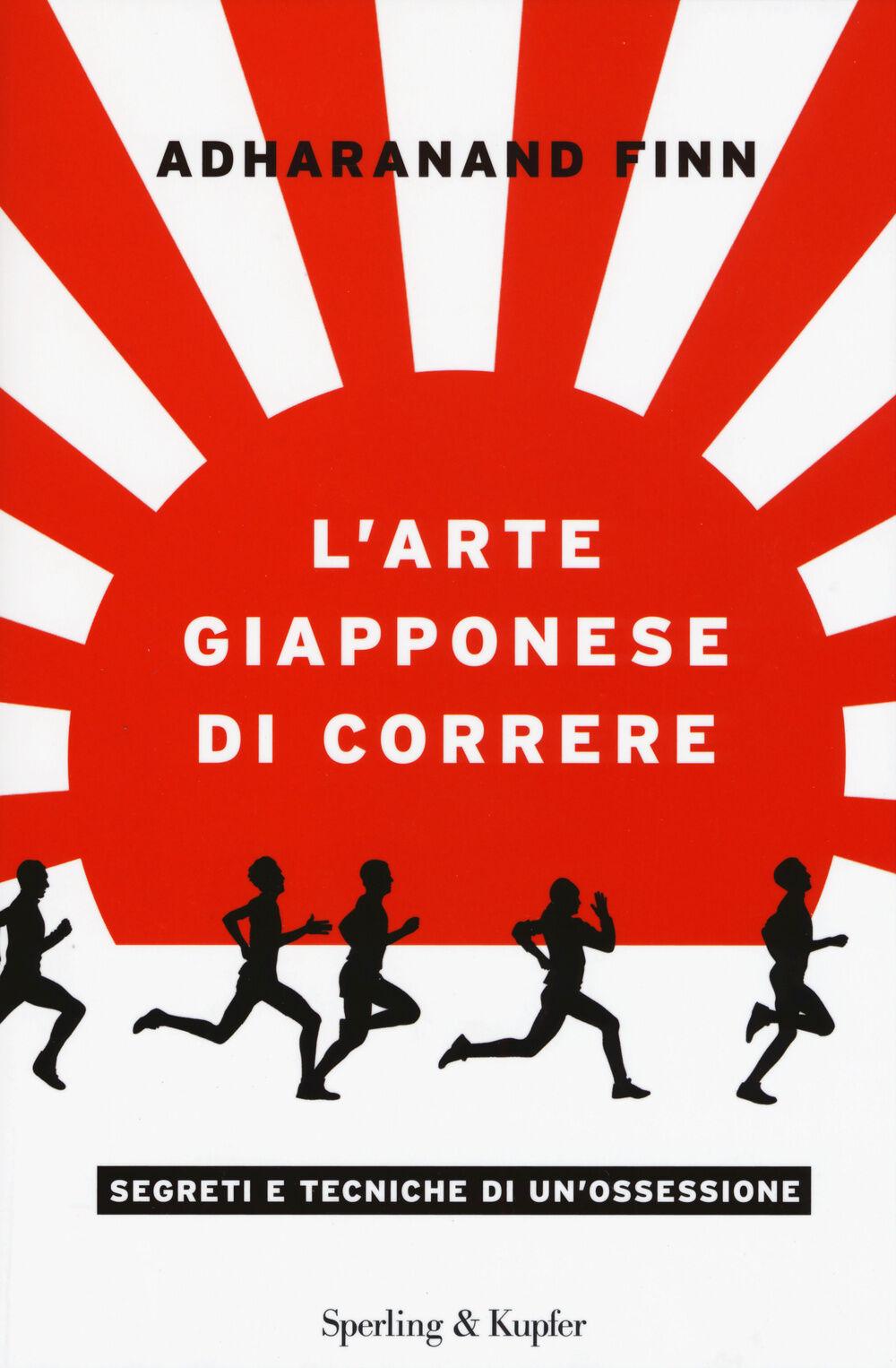 L' arte giapponese di correre
