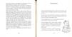 Libro La religione gattolica. La saggezza millenaria dei maestri felini Daniela Maddalena 4