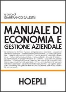Manuale di economia e gestione aziendale - copertina