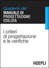 I criteri di progettazione e le verifiche. Quaderni del manuale di progettazione edilizia