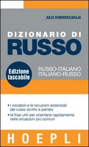 Libro Dizionario di russo. Russo-italiano, italiano-russo Julia Dobrovolskaja