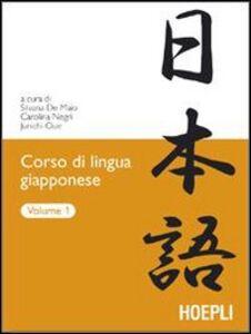 Foto Cover di Corso di lingua giapponese. Vol. 1, Libro di  edito da Hoepli