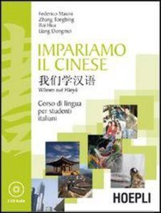 Libro Impariamo il cinese