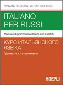 Italiano per russi. Manuale di grammatica italiana con esercizi - Francine Pellegrini,Victor Fedorenko - copertina