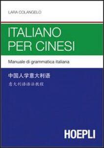 Libro Italiano per cinesi Lara Colangelo