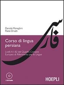 Corso di lingua persiana. Livelli A1-B2 del Quadro Comune Europeo di Riferimento per le Lingue. Con 2 CD Audio - Daniela Meneghini,Paola Orsatti - copertina