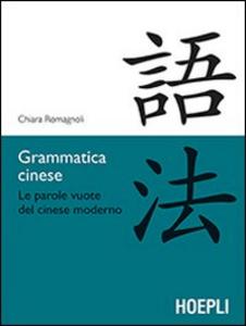 Libro Grammatica cinese. Le parole vuote del cinese moderno Chiara Romagnoli