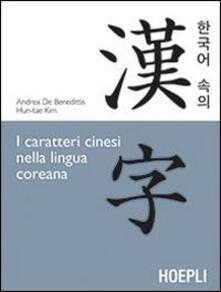 Squillogame.it I caratteri cinesi nella lingua coreana Image