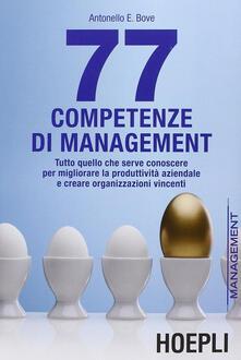 77 competenze di management. Tutto quello che serve conoscere per migliorare la produttività aziendale e creare organizzazioni vincenti - Antonello Bove - copertina