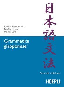 Foto Cover di Grammatica giapponese, Libro di AA.VV edito da Hoepli