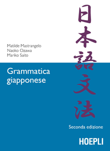 Libro Grammatica giapponese Matilde Mastrangelo , Naoko Ozawa , Mariko Saito